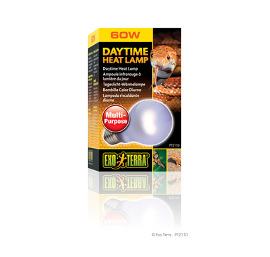 Pt2110 daytime heat lamp packaging