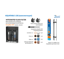 Aquatlantis AQUATABLE 130  (300 л)